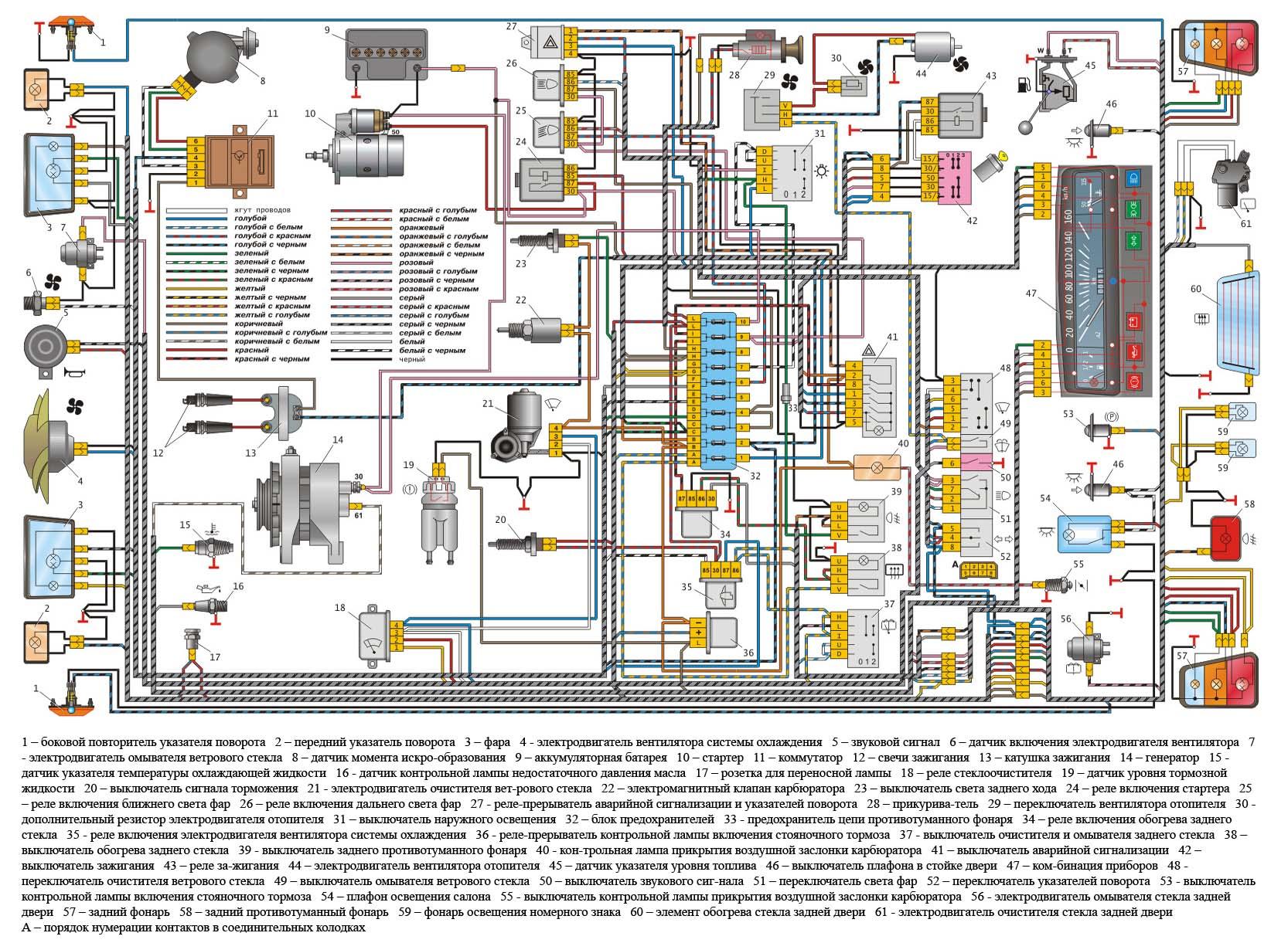 Схема механических стеклоподъемников ваз 2121